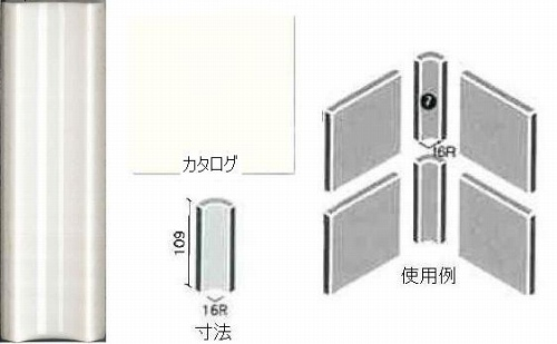 SP-222/21 半磁器タイル 36角 中竹入丸