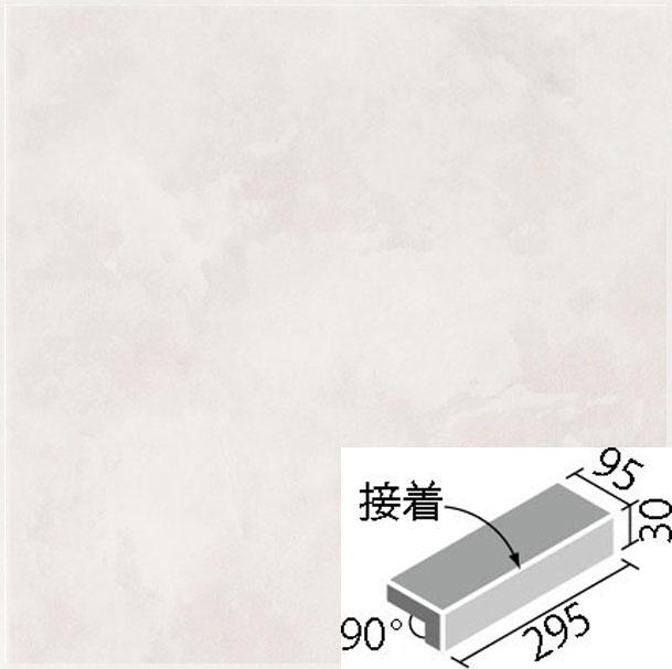 LIXIL(INAX) スタイルプラス ホワイトバーチ 300x100mm角垂れ付き段鼻(外床タイプ)(接着) IPS-301N/WB-12