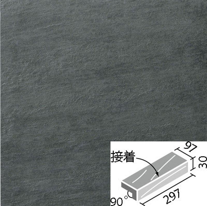 外装床タイル ストーンエッジ2 300x100mm角垂れ付き段鼻(接着) IPF-301/SEN-4