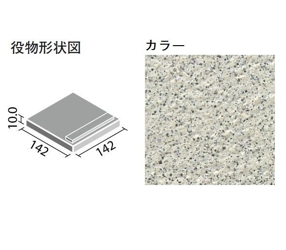 マックス 150mm角段鼻 MAX-1511/2(KD)