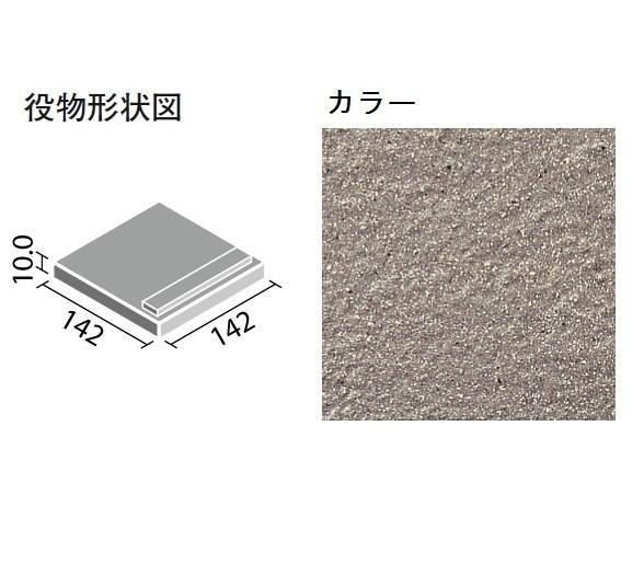 マックス 150mm角段鼻 MAX-1511/11