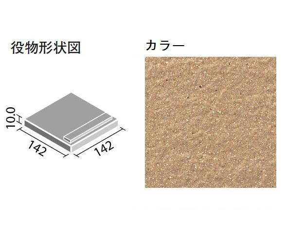 マックス 150mm角段鼻 MAX-1511/16