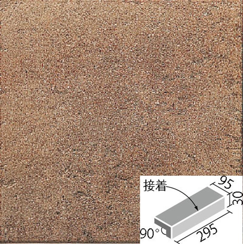LIXIL(INAX) 外装床タイル サンベネゼ 300x100mm角垂れ付き段鼻(接着) IPS-301S/SB-17
