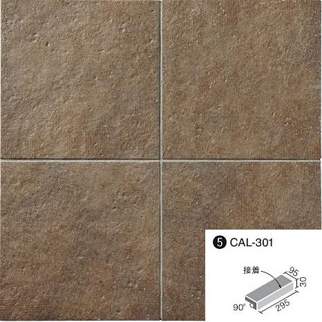カリッサ 300x100mm角垂れ付き段鼻(接着) CAL-301/6