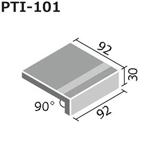LIXIL(INAX) 外装床タイル パティーノ 100mm角垂れ付き段鼻 PTI-101/1