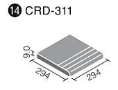 注文後の変更キャンセル返品 INAX 出荷単位:ケース 12枚入 スレートの質感を持ち 床タイル定番形状をそろえたパターン張りも可能な床タイルです クレド 300mm角段鼻 実物 CRD-311 1