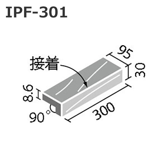 外装床タイル グラヴィナ 300x100角垂れ付き段鼻(接着) IPF-301/GRV-4