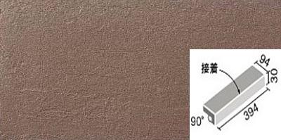 外装床タイル アレスグランデ 400x100mm角垂れ付き段鼻(接着) ALSG-401/210