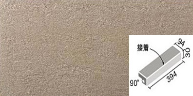 LIXIL(INAX) 外装床タイル アレスグランデ 400x100mm角垂れ付き段鼻(接着) ALSG-401/212