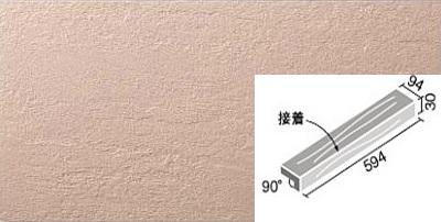 外装床タイル アレスグランデ 600x100mm角垂れ付き段鼻(接着) ALSG-601/208