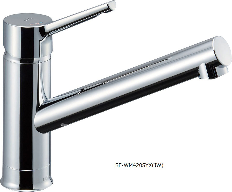 クロマーレS キッチン用 シングルレバー混合水栓 SF-WM420SYX(JW)