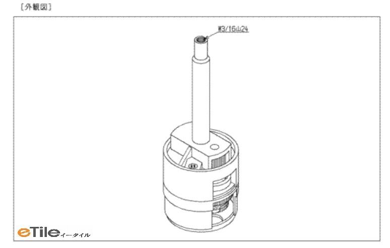 TOTO 定量ユニット TH168113R