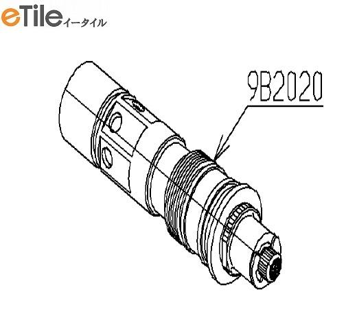 TOTO サーモバルブユニット 9B2020