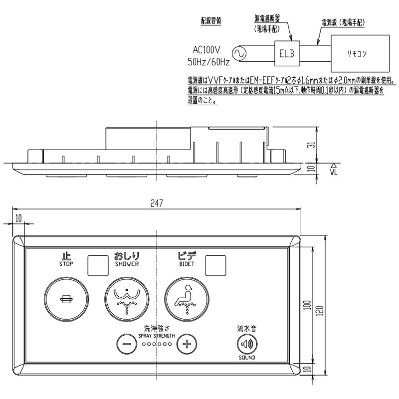 INAX  シャワートイレ リモコン CWA-123から、吸盤・タイル壁施工用養生カバー・パーテーション用施工部材を外したもの 354-1352C