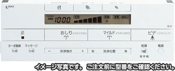 LIXIL(INAX) シャワートイレ リモコン シャワートイレREGIO(DV-R115/BWG)用 電池・ビス付壁リモコンキット(白、日本語)(REGIO用) 354-1353-SET