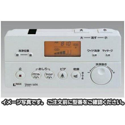 シャワートイレ リモコン サティス DV215用 壁リモコン 354-1177