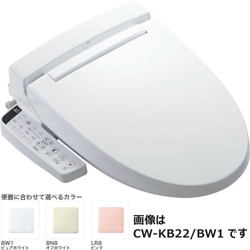 LIXIL(INAX) シャワートイレ KBシリーズ CW-KB21/LR8(ピンク)