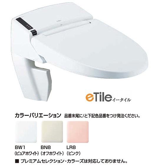 LIXIL(INAX)リフレッシュ シャワートイレ タンクレスDWV-SA23G床排水・床上排水 SS3G 壁リモコン