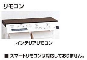LIXIL(INAX) リフレッシュ シャワートイレ タンクレス DWV-SB24GHY-R 給排水統合 SS4G フルオート便座 インテリアリモコン