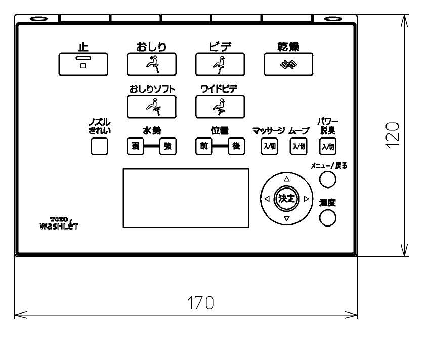 TOTO ネオレストAH2W TCF9896 ネオレストRH2W TCF9876用リモコン TCM1182S レターパック配送商品