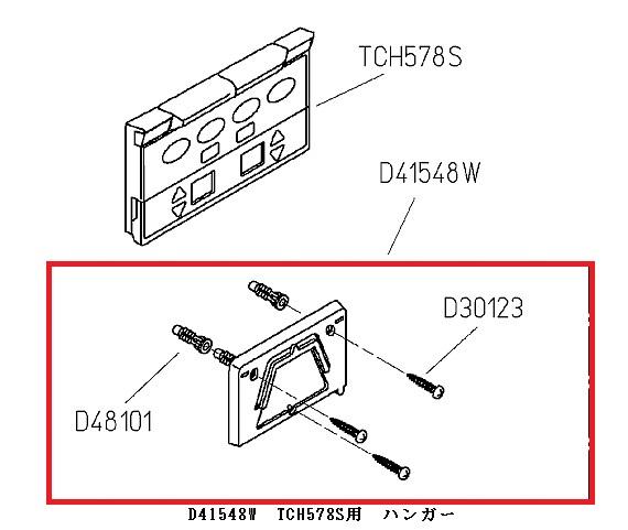 TOTO 25%OFF セール商品 ウォシュレットリモコン リモコン ハンガ組品 TCH605N#N11用ゆうパケットでお届け TCM3324#N11 TCH578S#N11
