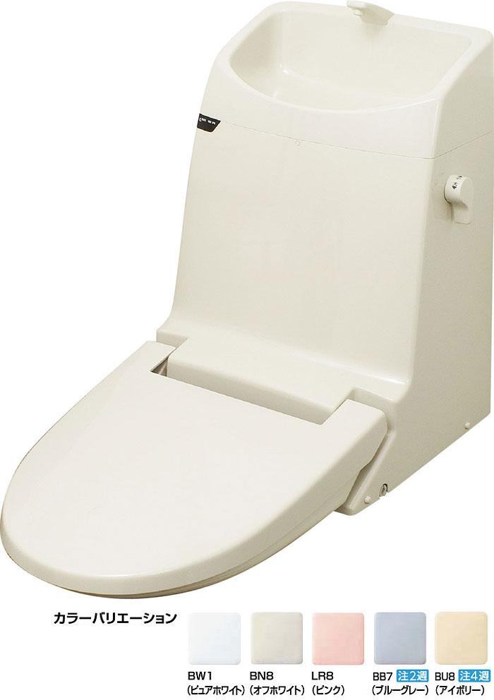 LIXIL(INAX) リフレッシュ シャワートイレ(タンク付) DWT-CC53/LR8(手洗なし・ピンク) 一般地・水抜方式