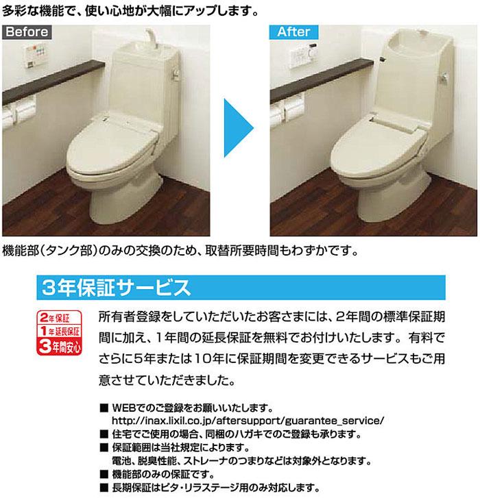 LIXIL(INAX) リフレッシュ シャワートイレ(タンク付) DWT-MC53/BB7(手洗なし・ブルーグレー) 一般地・水抜方式
