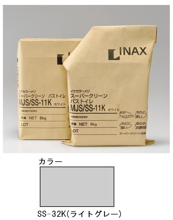 INAX 疎水性に改質された目地材で 汚れの付着やカビの根の侵入を防ぎます ストア 内装用防汚目地材 スーパークリーン SS-32K ☆国内最安値に挑戦☆ バス MJS トイレ4kg