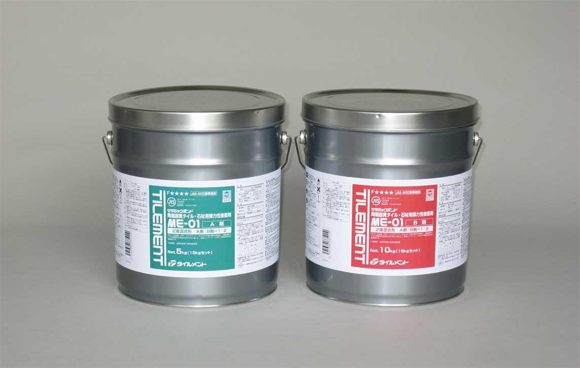 【タイルメント】陶磁器質タイル・石材用弾力性接着剤 ME-01
