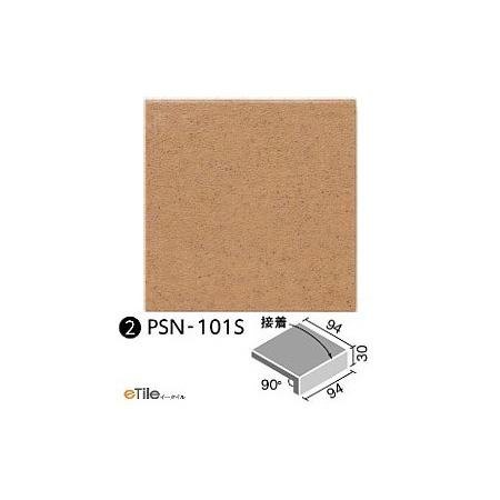 厨房用床タイル 100mm角垂れ付き段鼻(接着) PSN-101S/9N