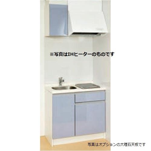 亀井製作所 コンパクトキッチンシリーズ コンパクト50 間口90cm 1口ガスコンロ ポリエステル化粧板 SS090FTGP-L/R