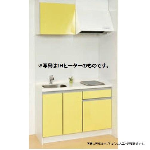 亀井製作所 コンパクトキッチンシリーズ コンパクト50 間口120cm 1口ガスコンロ ポリエステル化粧板 SS120FTGP-L/R