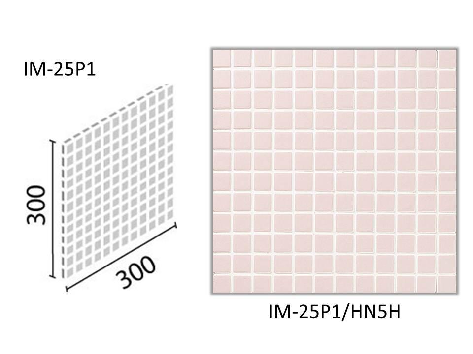 INAX ★出荷単位:ケース(22シート入) 面状に特長があるやわらかい質感を持ち、内装壁と浴室床に使用できるモザイクタイルです。  インテリアモザイク ハーニング 25mm角ネット張り IM-25P1/HN5H