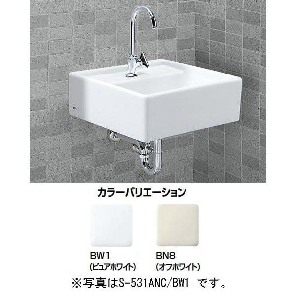 LIXIL(INAX) コンパクトシンク S-531ANC/○○(陶器のみ)