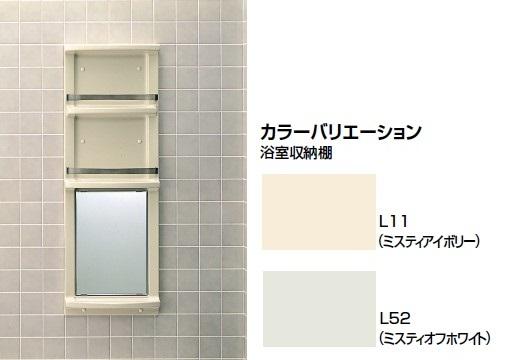 INAX 浴室内の小物がすっきり一ヵ所に納まるトールタイプの収納棚 後付け可能なので施工にも便利です 企業様限定商品 浴室収納棚 平付 ○○ YR-412G メーカー再生品 出色 鏡付