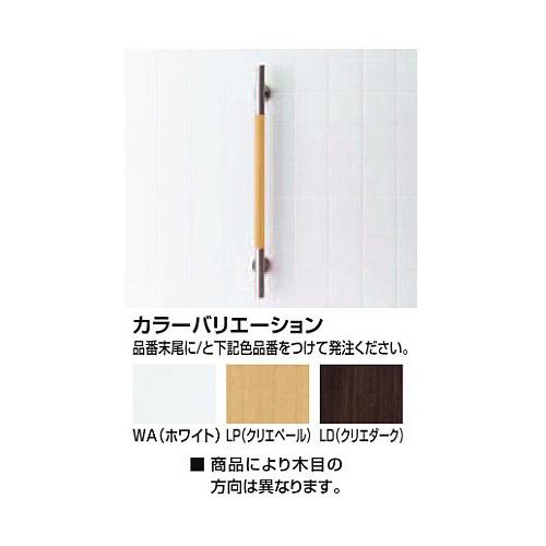 KF-M10/○ I型 手すりKMタイプ