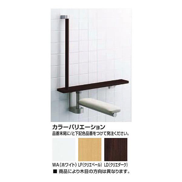 前方ボード付棚手すり NKF-3BU/○