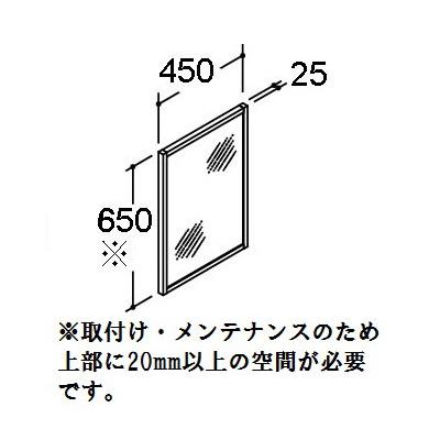 リフラ ミラーキャビネット 間口450mm 木枠付1面鏡 照明なし 全高1,800mm用 MNS-451K-F