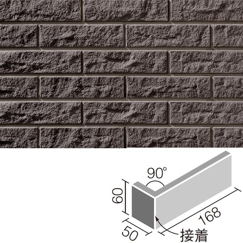 クレイテッセラII 標準曲(接着) CLY-13TN/22 外装壁タイル[はるかべ工法・モルタル張り共用]