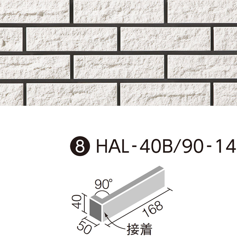 シャインクリスタ LIXIL 90°曲(接着) HAL-40B/90-14/SCY-1