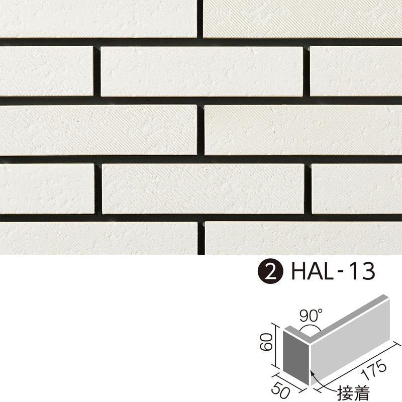 陶灯火(とうあかり) LIXIL 標準曲(接着) HAL-13/TAK-1