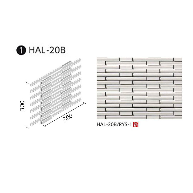 HALPLUSシリーズ リズミック2 HAL-20B/RYS-1 ボーダーネット張り [ステッチ面] (馬踏目地)