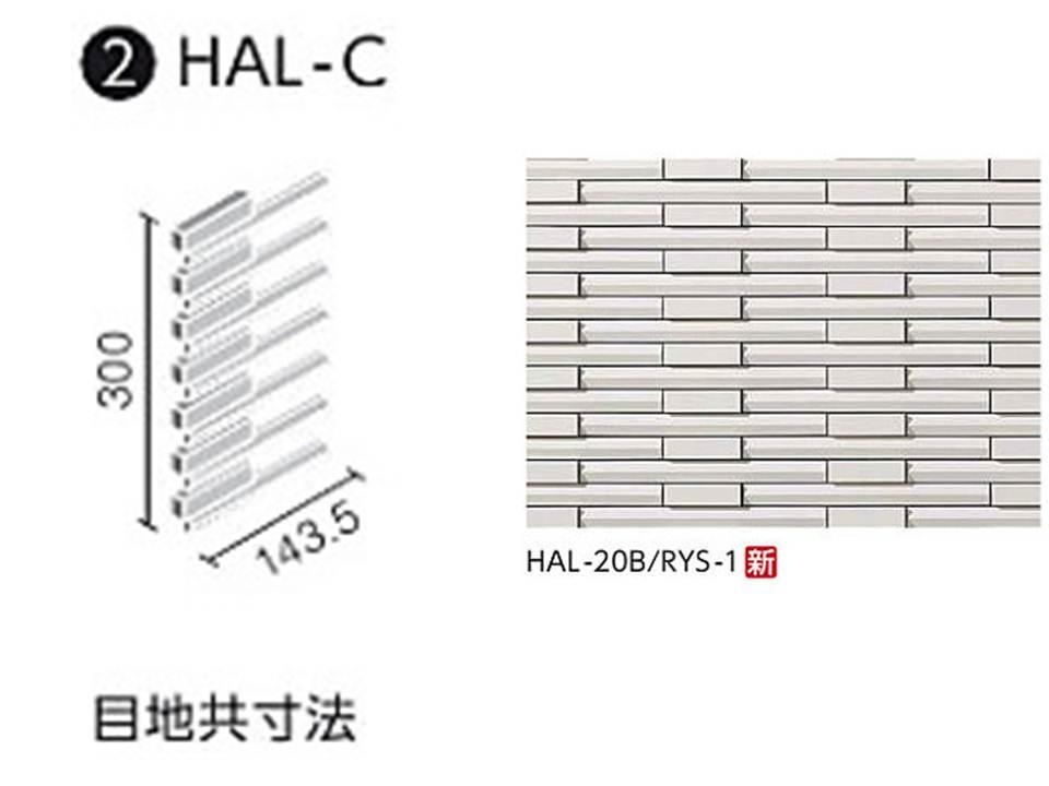 HALPLUSシリーズ リズミック2 HAL-C/RYS-1 出隅用平ネット張り [ステッチ面] (馬踏目地)