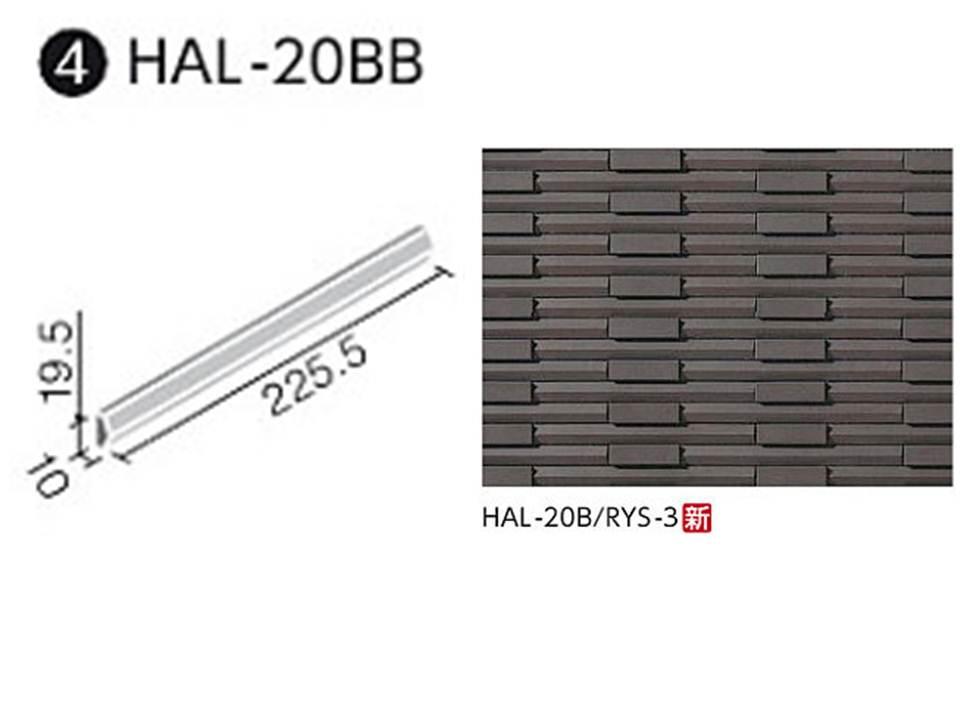 HALPLUSシリーズ リズミック2 HAL-20BB/RYS-3 調整用平 [ステッチ面]