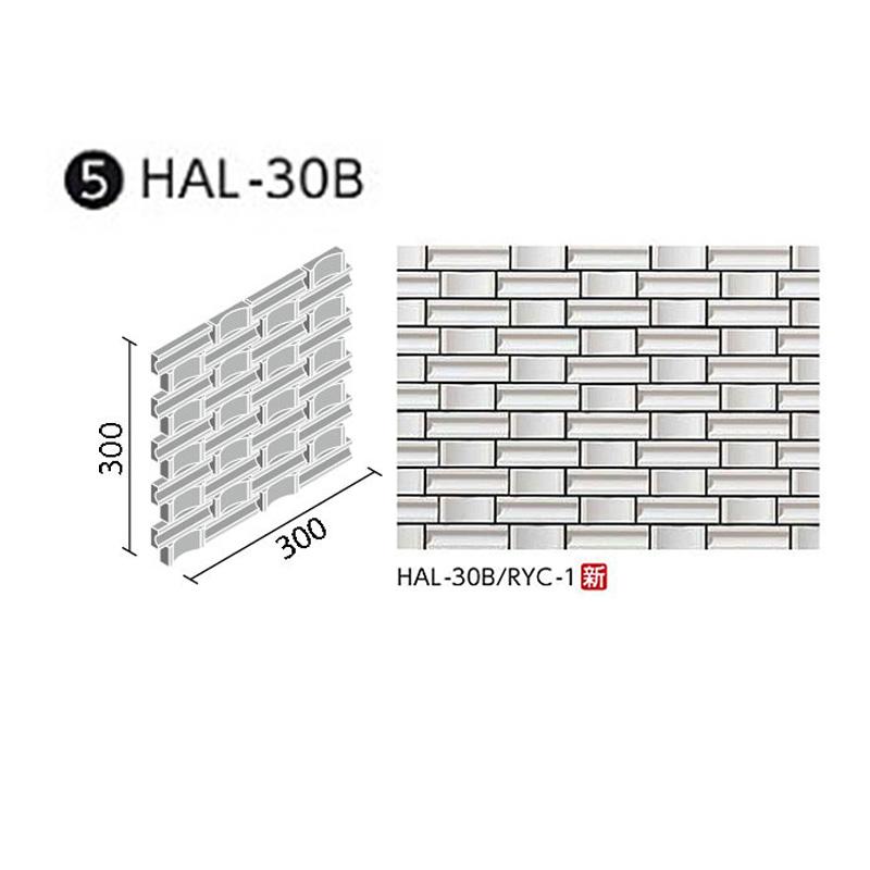 HALPLUSシリーズ リズミック2 HAL-30B/RYC-1 ボーダーネット張り [クローシェ面] (馬踏目地)