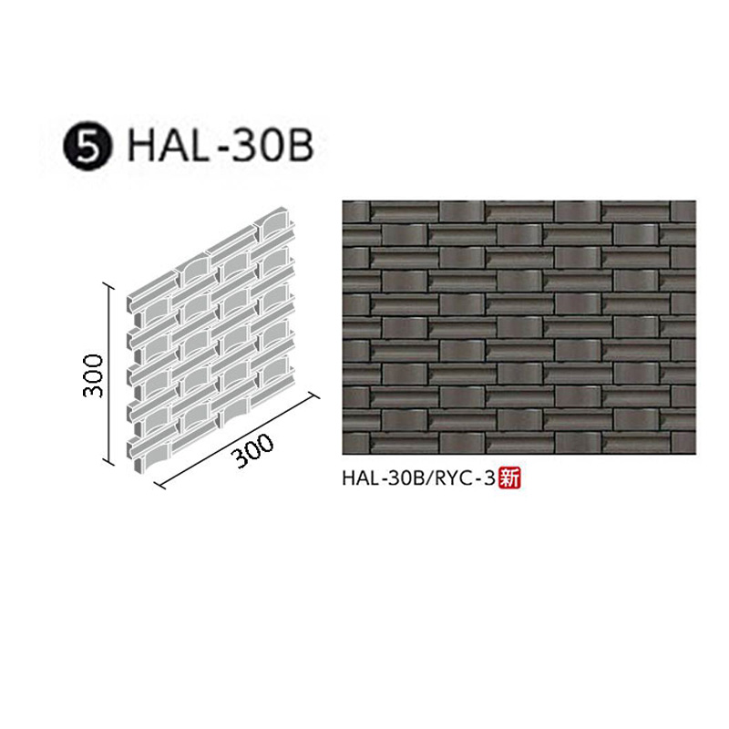 LIXIL(INAX) HALPLUSシリーズ リズミック2 ボーダーネット張り クローシェ面] (馬踏目地) HAL-30B/RYC-3