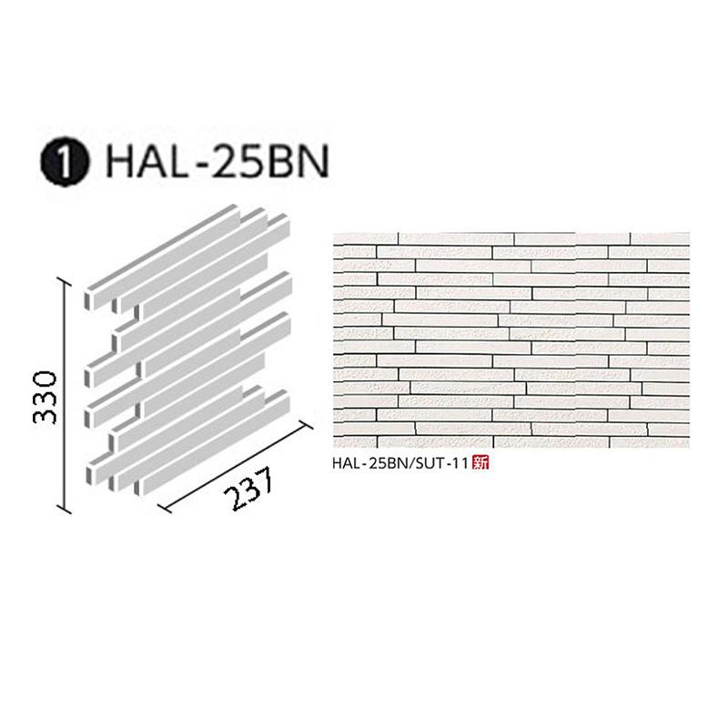 HALPLUSシリーズ 寂雅楽2 HAL-25BN/SUT-11 ボーダーネット張り (馬踏目地)