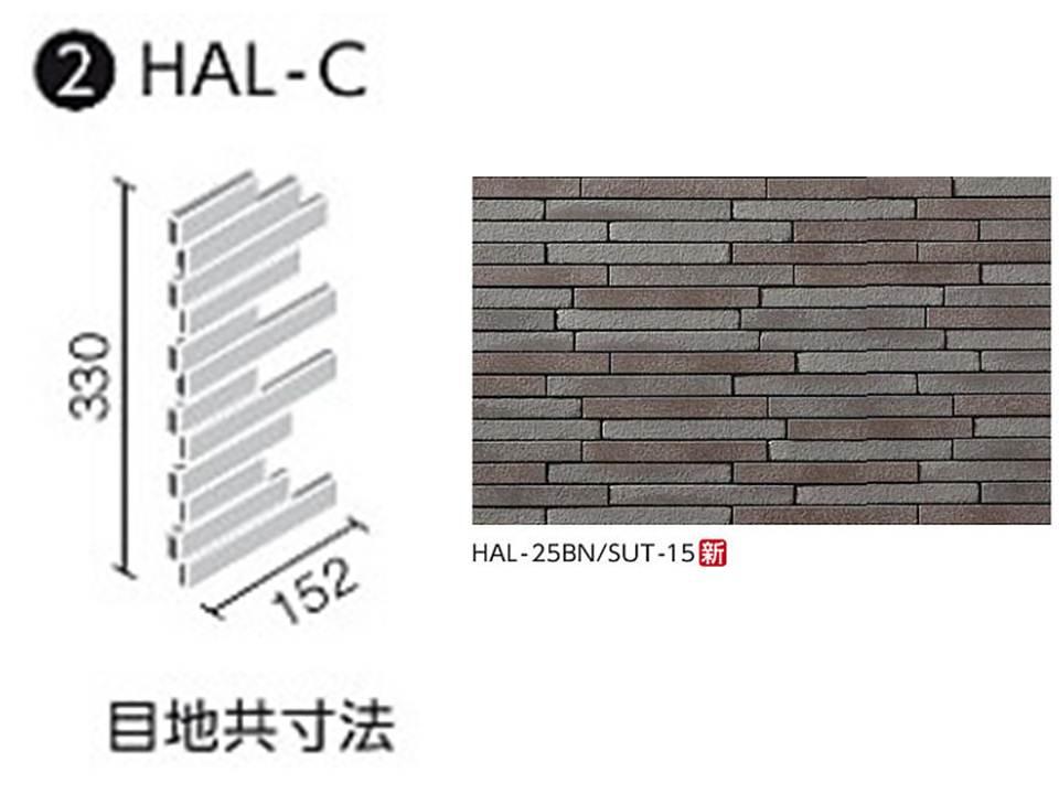 【最新入荷】 HALPLUSシリーズ HAL-C/SUT-15 出隅用平ネット張り (馬踏目地):etile ショップ 寂雅楽2-木材・建築資材・設備