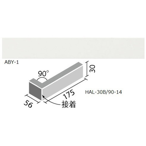 LIXIL(INAX) HALPLUSシリーズ アクセントボーダー 90°曲[釉面](接着) HAL-30B/90-14/ABY-1 外装壁タイル