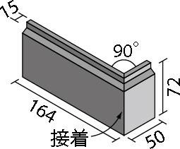 ベルパーチベルニューズ アンティーロ[ブリックタイプ]曲右(接着)(ブリックタイプ)BRKN-164R/AT-13